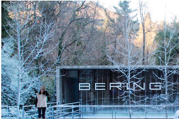 Bering, eventos