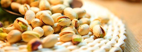 destacada pistachos
