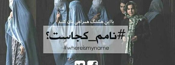 where1